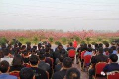 西华县委书记林鸿嘉做客《民生面对面》栏目话民生