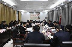 区委常委会学习贯彻市委七届六次全会和市委经济工作精神
