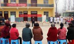 县医院健康教育  巡讲到农村如火如荼