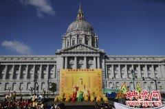 美国旧金山华人遥拜轩辕黄帝 4月18日组团参加拜祖大典