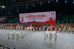 第十三届全国学生运动会在杭州开幕