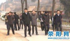 郑州市农委副主任董锐督导我市改善农村人居环境工作