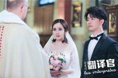 《亲爱的翻译官》43、44集大结局:程家阳陪乔菲做手术 还有第二部