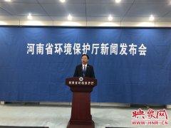 河南省3月份生态补偿情况公布 信阳因水环境质量支偿960万元