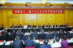 省十二届人大七次会议 平顶山代表团审议政府工作报告