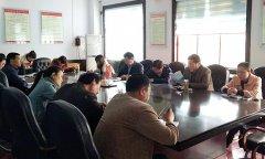 """县农机局召开专题会议学习""""一准则一条例一规则"""""""