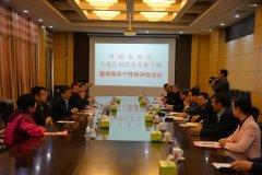 中国农科院副院长万建民到宁陵调研酥梨产业和科技合作工作