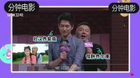 爆笑不停! 涂世�F、姜超演绎河南方言版《还珠格格》!