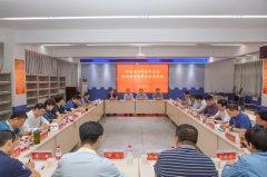 省供销行指委召开职业教育改革发展座谈会
