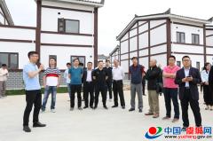 虞城县名誉村长考察团赴贵州学习考察