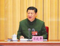 习近平出席军队领导干部会议并发表重要讲话强调 为实现党在新时代的强军目标