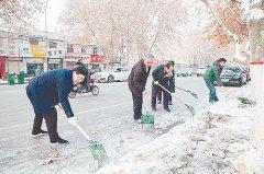 辉县市供电公司清雪行动  暖心助行 - 今日辉县 - 辉县市政务动态