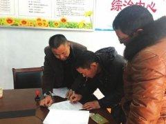 矛盾纠纷大化解 预防案发铸和谐――2017年河南省政法工作亮点回眸