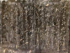 郑州黄河岸边将打造诗词文化公园