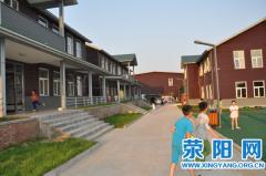 2017年省市级生态村 荥阳这四个村入选