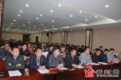 城乡一体化示范区召开2018年民政残疾人工作会