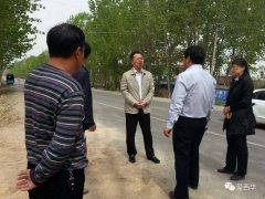 西华县委副书记、政法委书记程维峥督导调研农村人居环境整治等工作