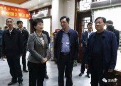 河南省委常委、宣传部部长赵素萍到西华县调研