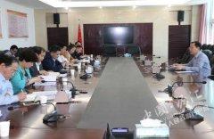 刘少宏听取工业发展政策落实及政策宣讲筹备情况