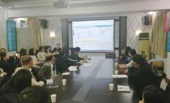 区民政局举办城乡低保工作培训