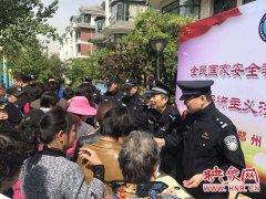 去年74人因传播暴恐音视频被郑州警方警告处罚