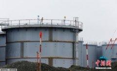 福岛第一核电站海啸对策被指不力 应对海啸困难