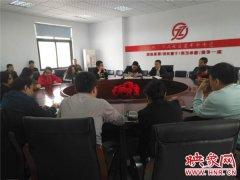 郑州二七区建中街办事处将新建、改建8座公厕