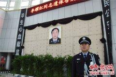 郑州一看守所管教民警因公牺牲 默默坚守监管岗位17年