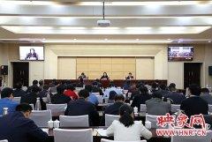 全省教育督导工作暨2018年教育重点工作电视电话会议在郑州召开
