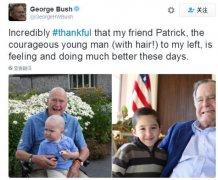 老布什为支持白血病男孩:一起剃光头一起留头发