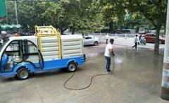 西市场街道积极开展美化家园大清洗活动