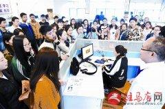 黄淮学院学生到报社参观学习