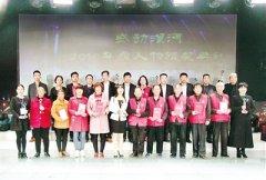 我县赵伏妮家庭的五妯娌、王艳霞、李合村荣获感动漯河2016年度人物