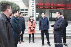 市领导杨骁到召陵区调研监察体制改革工作
