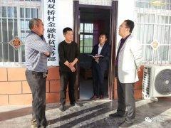 西华县委副书记、政法委书记程维峥调研指导脱贫攻坚等三项重点工作