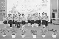 惠济区艺术小学书香致远四月天