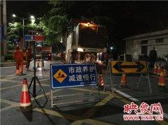 为保障拜祖大典车辆通行 郑州市政人员连续多日夜修中原路