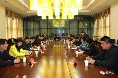 周口市脱贫攻坚先进事迹报告团总结座谈会在西华县举行
