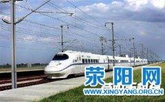 下周郑州到成都高铁直达 最快5小时