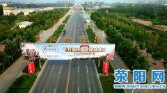 今年1-11月份我市固定资产投资增长2.7%  增速郑州县市第三