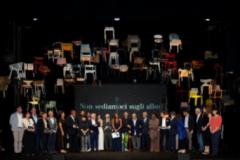 第二届米兰国际家具展最佳设计奖获奖名单揭晓