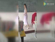 女老师讲台上大跳热舞 搭档的男生都羞羞了