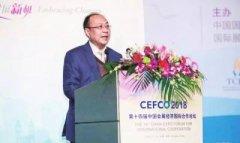 展会数量全国第五 郑州努力打造会展经济新高地