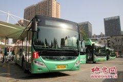郑州公交一公司多措并施 保障拜祖期间市民正常出行