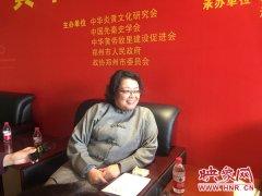 朱易安:新时代下更应传承黄帝文化