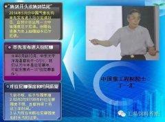 中国气象学家对当前弱拉尼娜判断存质疑