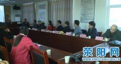 我市召开汉霸二王城遗址生态文化公园修建性详细规划评审会