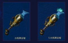《怪物猎人OL》开启水瓶黄金弩、星盘占卜活动