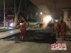 为保障拜祖大典等重点活动途径道路设施安全运营 郑州市政连夜奋战