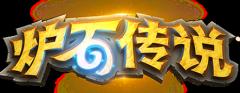 """《炉石传说》新冒险模式曝光!疑为""""安戈洛失落之秘"""""""